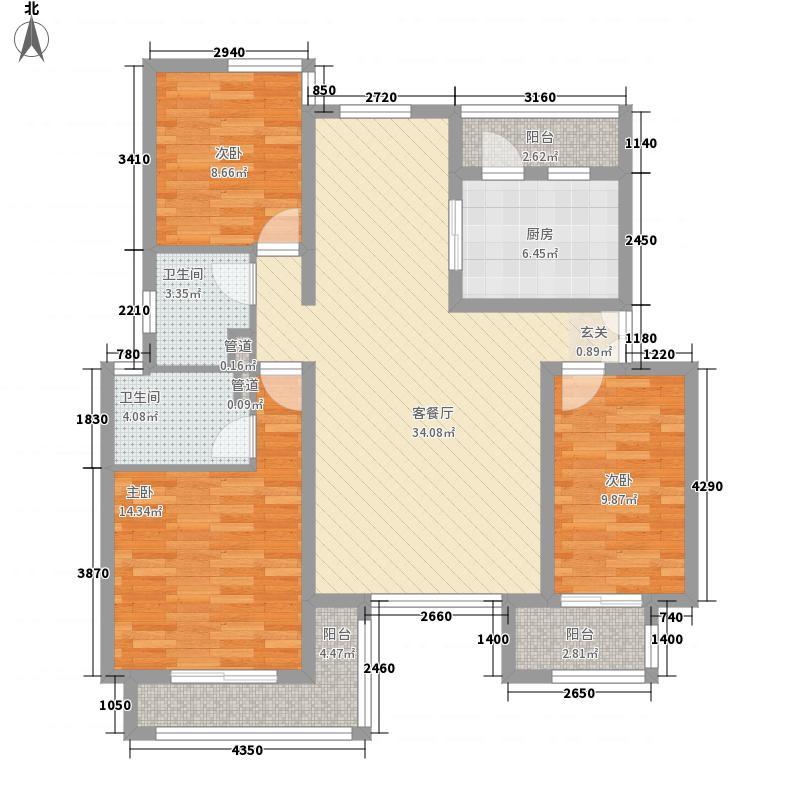 首创隽府132.00㎡Db户型3室2厅2卫