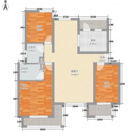 首创隽府3室1厅2卫1厨132.00㎡户型图