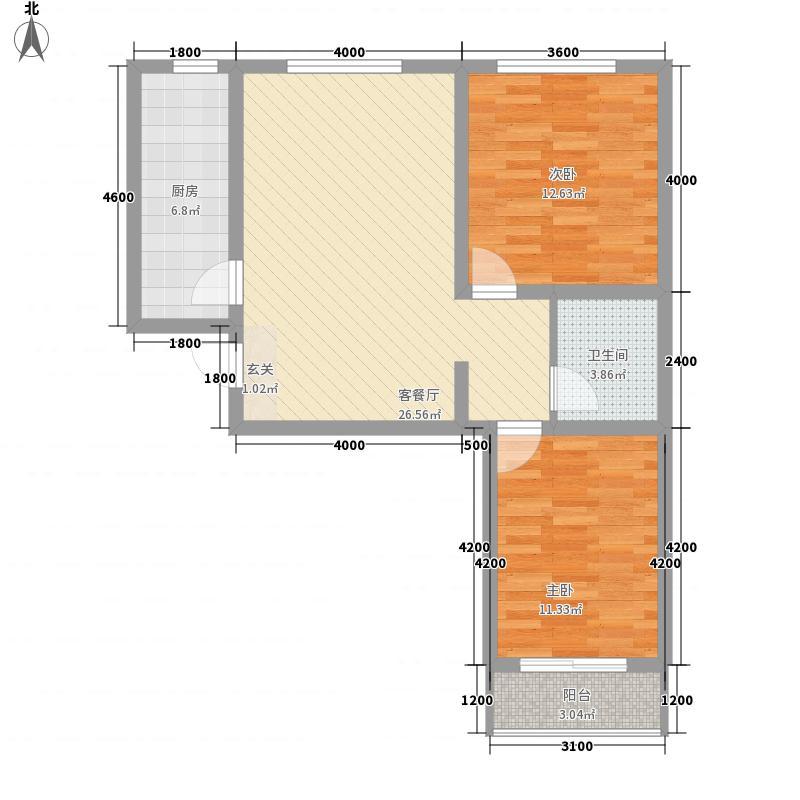 北京新干线3.75㎡22号楼F户型2室2厅1卫1厨