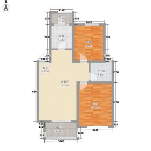 汇景苑2室1厅1卫1厨105.00㎡户型图
