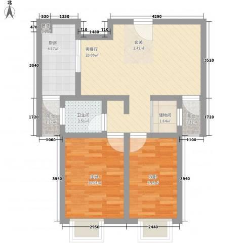 银河花园2室1厅1卫1厨75.00㎡户型图