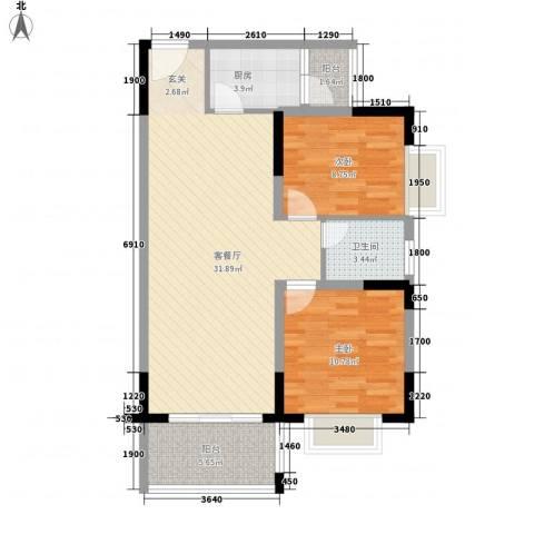 民兴花苑2室1厅1卫1厨94.00㎡户型图