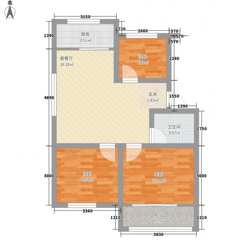德馨园7.00㎡户型2室2厅1卫1厨