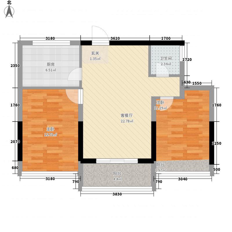 雅戈尔御西湖90.00㎡雅戈尔御西湖户型图平层官邸d1户型2室2厅1卫1厨户型2室2厅1卫1厨