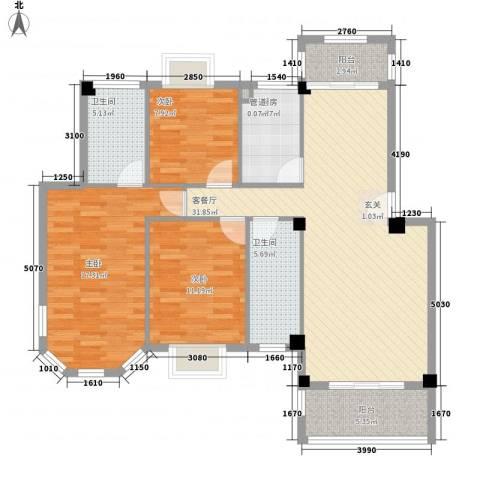 祥和雅筑3室1厅2卫1厨128.00㎡户型图