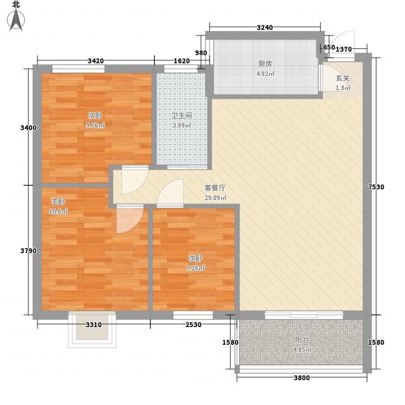 中房阳光4.00㎡B3户型3室2厅1卫1厨