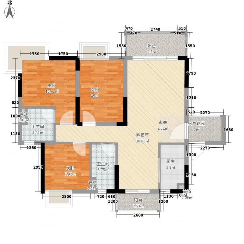 合汇・学府名郡7.70㎡一期BI、B2栋A户型3室2厅2卫1厨