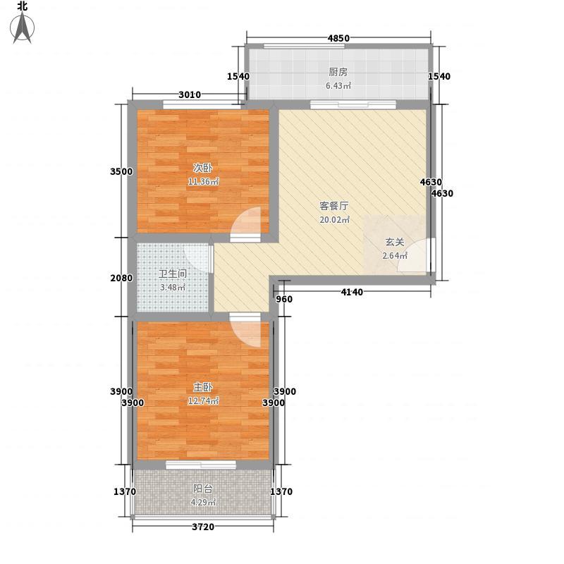 文源小区83.78㎡文源小区户型图二室一厅户型图2室1厅1卫1厨户型2室1厅1卫1厨
