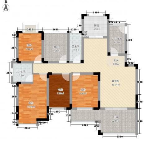 华宸金岸世家4室1厅2卫1厨155.00㎡户型图
