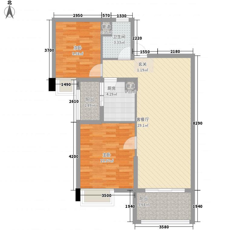 昌盛双喜城12.42㎡A2户型2室2厅1卫1厨