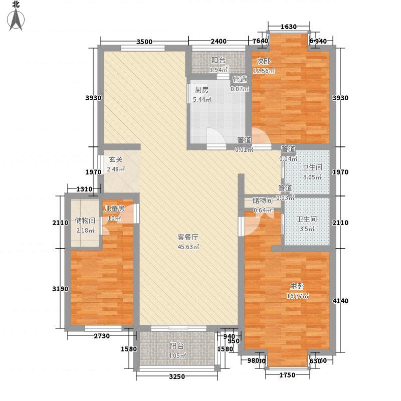 北苑小区1-1户型3室2厅1卫1厨