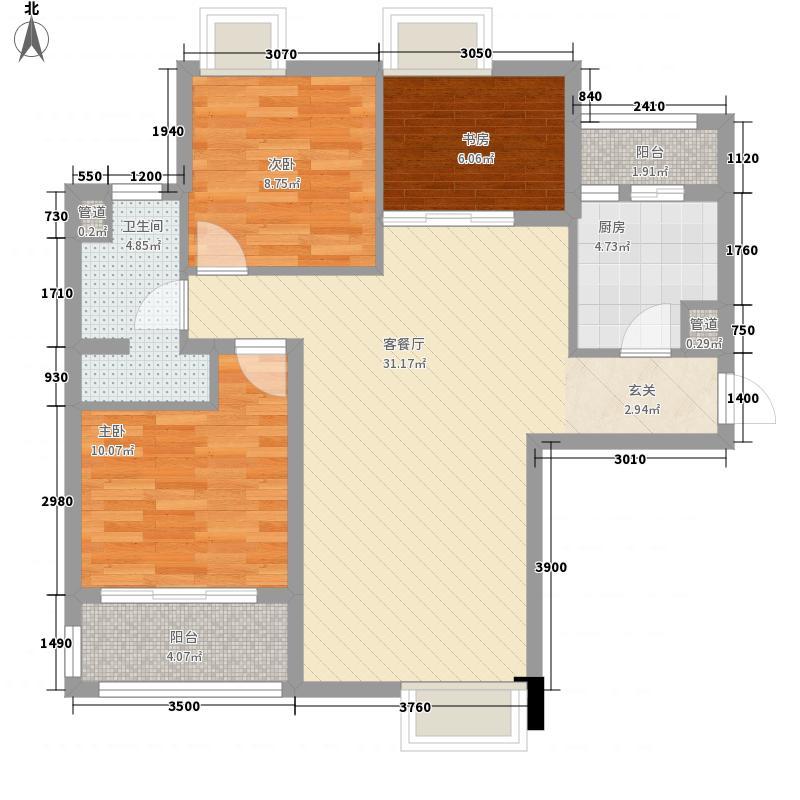 昌盛双喜城111.78㎡A1户型3室2厅1卫1厨
