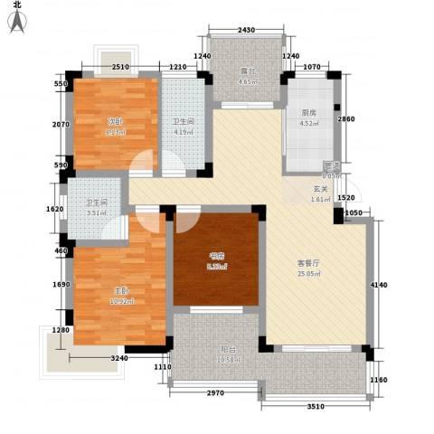 华宸金岸世家3室1厅2卫1厨117.00㎡户型图