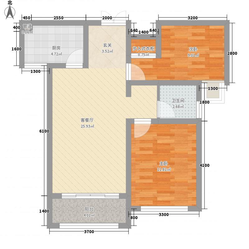 远大理想城87.00㎡G2#2A户型2室2厅1卫