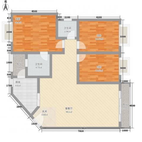 椰岛滨海国际公寓3室1厅2卫1厨148.00㎡户型图