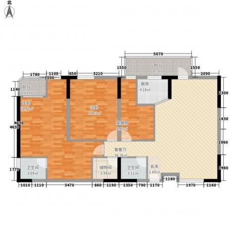 安侨苑2室1厅2卫1厨114.10㎡户型图