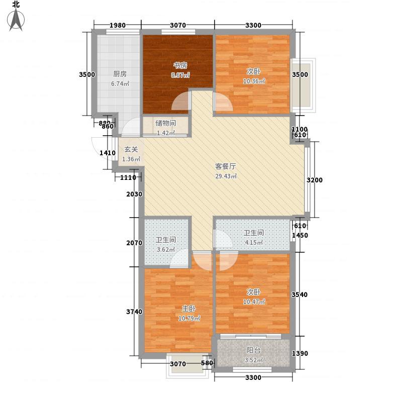 和扬英郡125.35㎡5#住宅E户型4室2厅2卫