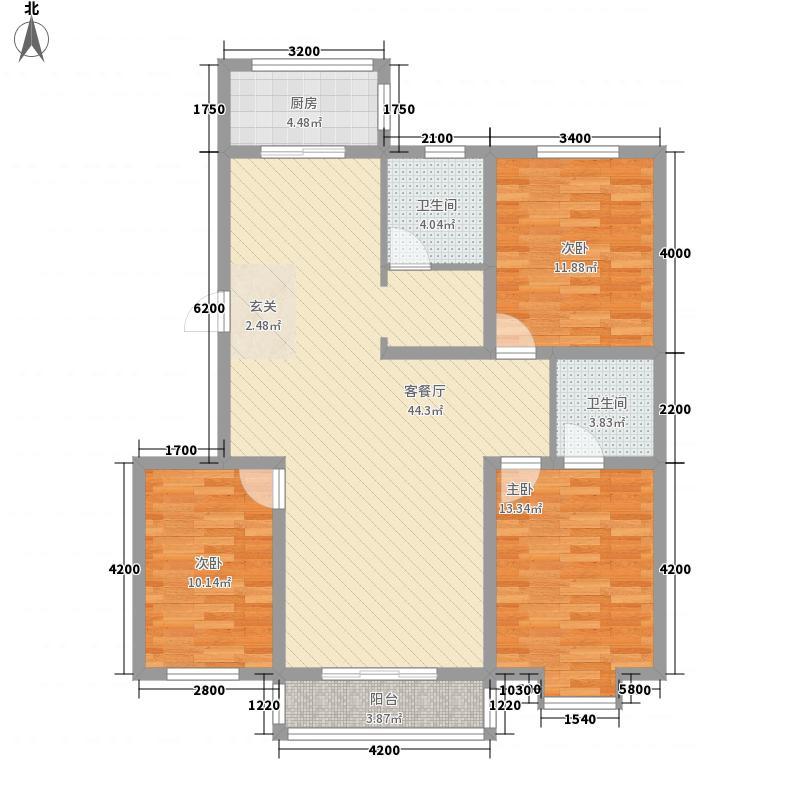 加华小城125.00㎡A户型3室2厅1卫1厨
