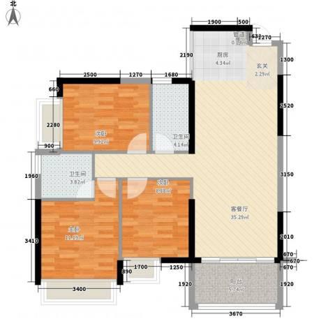 豪逸御华庭3室1厅2卫0厨79.12㎡户型图