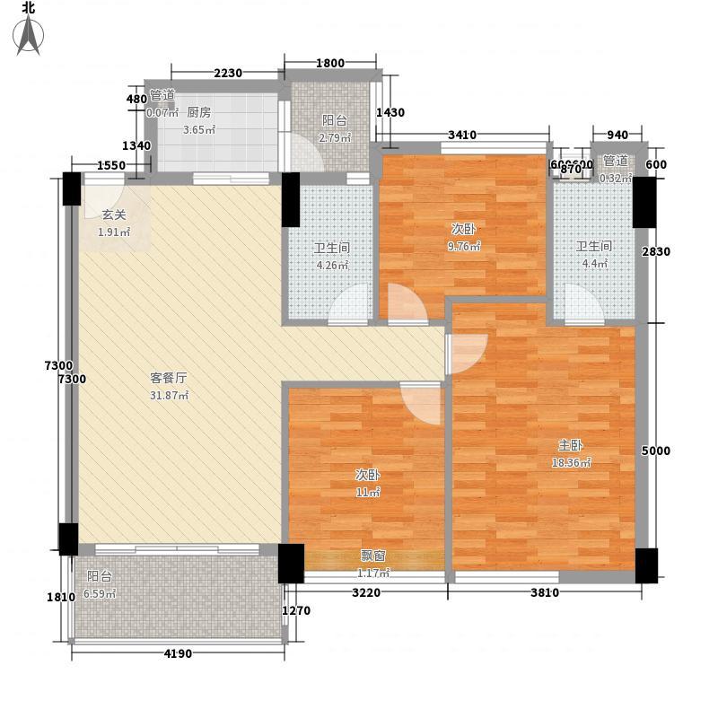 海逸锦绣桃园145.00㎡海逸锦绣桃园户型图145㎡4室2厅3卫1厨户型4室2厅3卫1厨