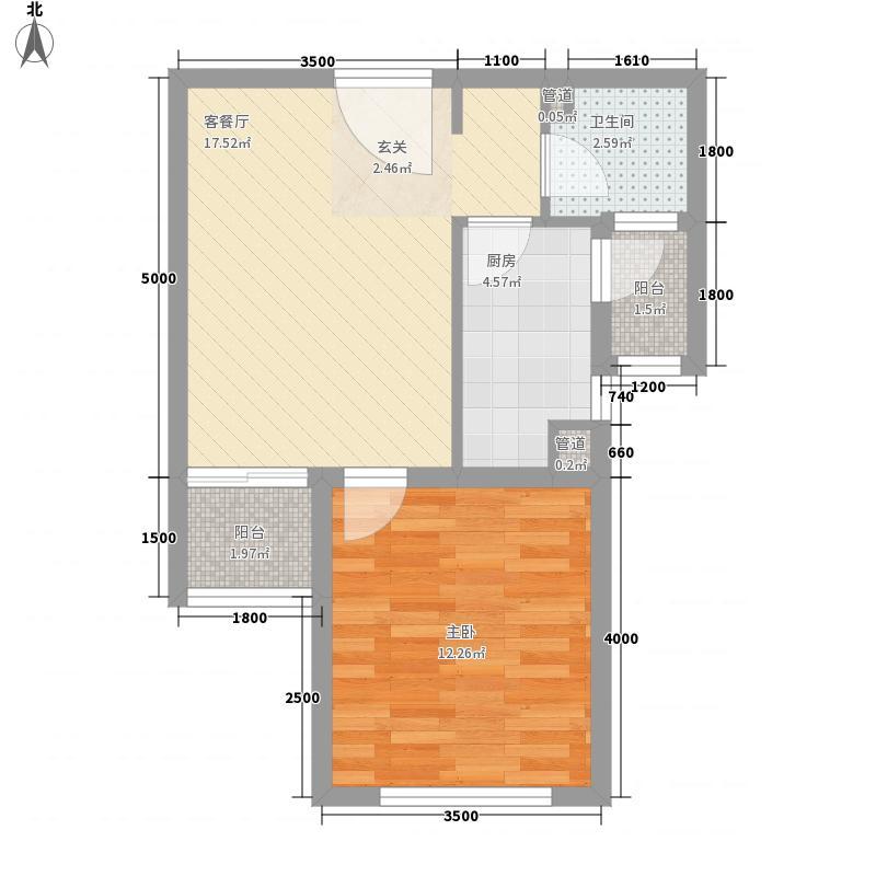 保利百合花园58.00㎡一期5号楼D4户型1室2厅1卫1厨