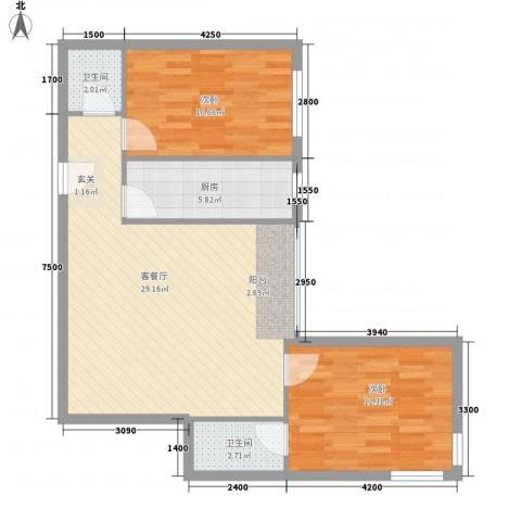 望京西园三区2室1厅2卫1厨87.00㎡户型图