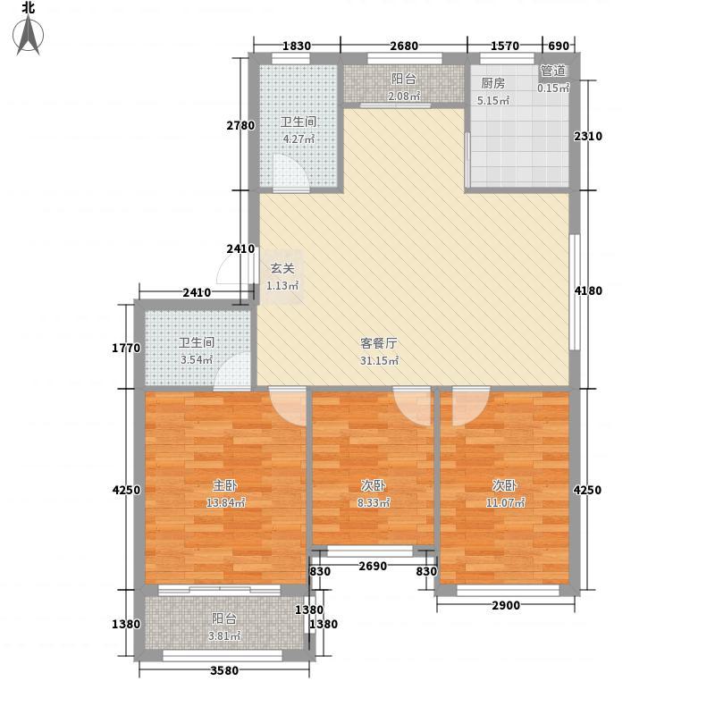 兴业茗居117.00㎡户型3室2厅2卫1厨