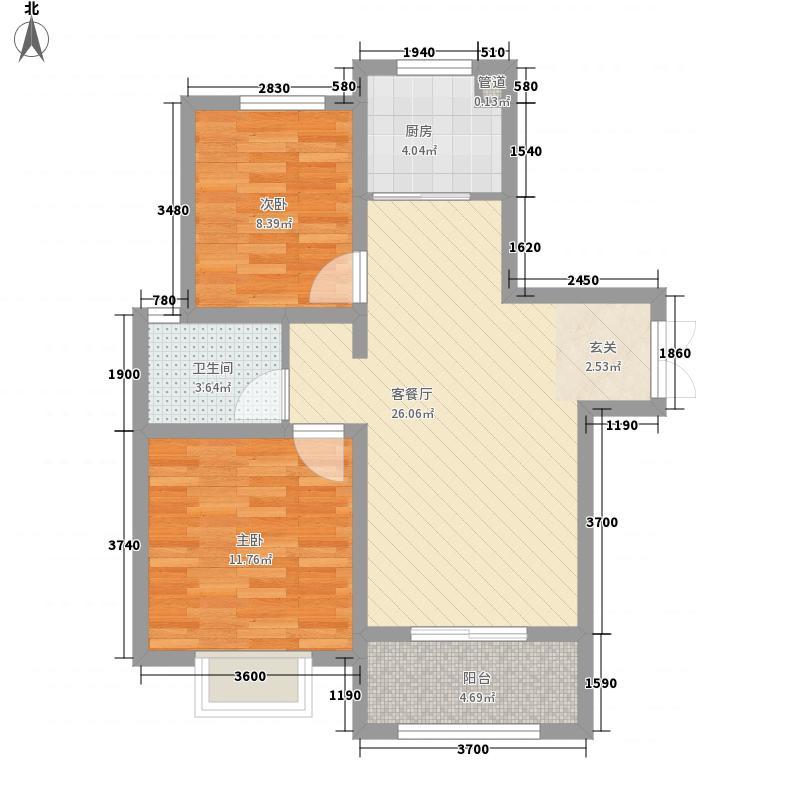 翰林华府85.40㎡1A-3户型2室2厅1卫1厨