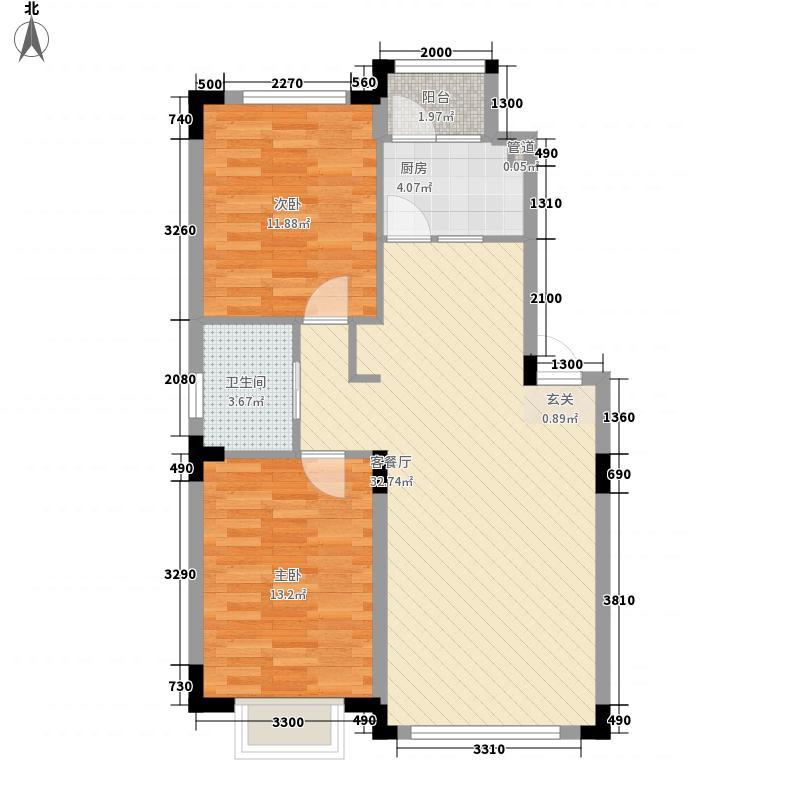 鲁辉国际城88.41㎡五区荷兰小镇户型2室2厅1卫1厨