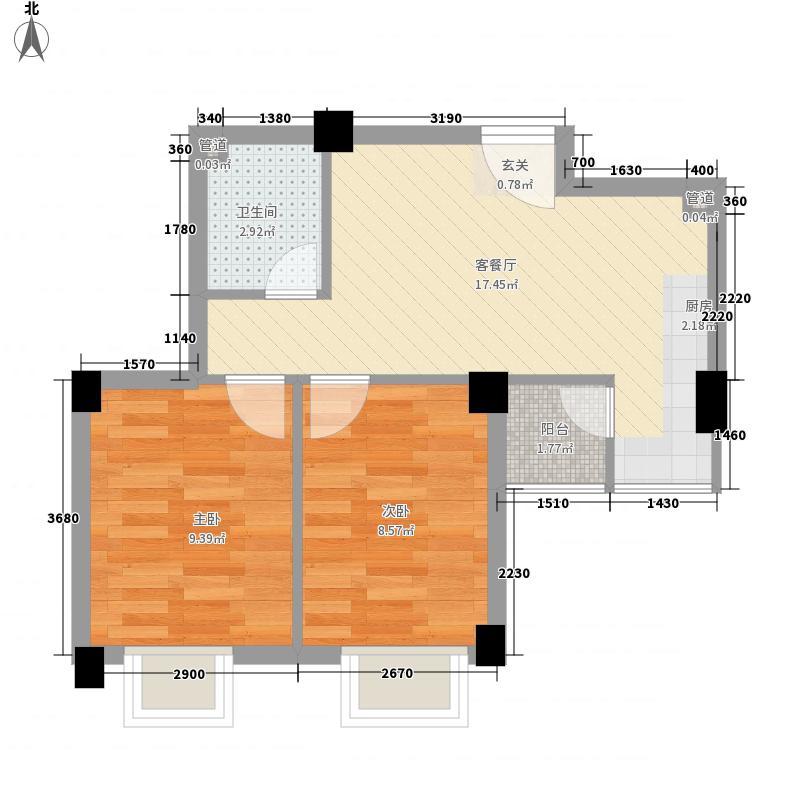 秀冶里公寓57.63㎡I户型2室2厅1卫1厨
