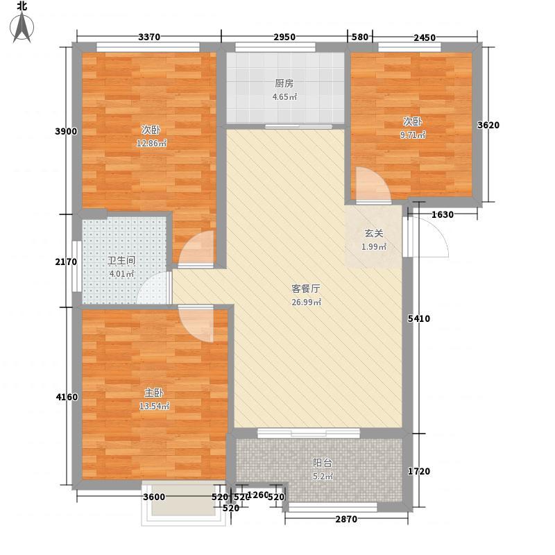 天福现河1号18.00㎡3#、4#C户型3室2厅1卫1厨