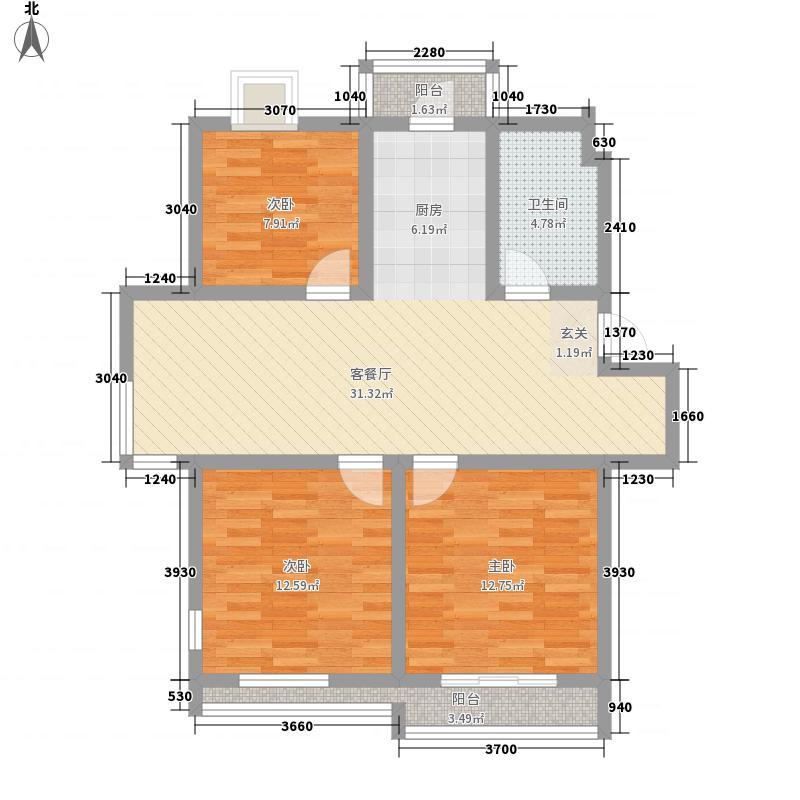 雅舍A户型3室2厅1卫1厨