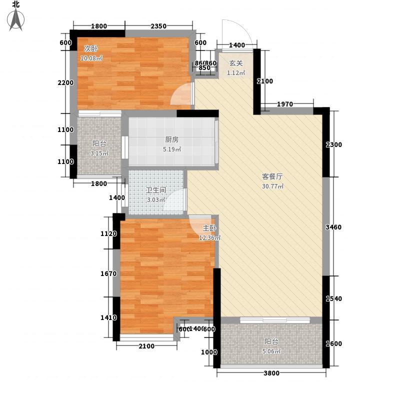 宜和云天82.47㎡5#B户型2室2厅1卫1厨