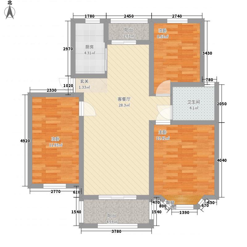 金色雅筑11.20㎡二期B10B12号楼边户C1户型3室2厅1卫1厨