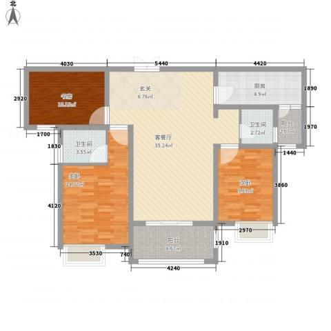 安阳义乌国际商贸城/义乌城3室1厅2卫1厨132.00㎡户型图