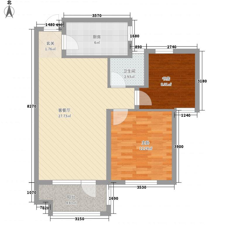 海滨御苑88.00㎡一期1-8号楼B3户型2室2厅1卫1厨