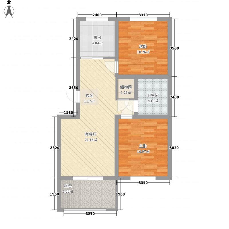 丽景佳园86.13㎡C户型2室2厅1卫1厨