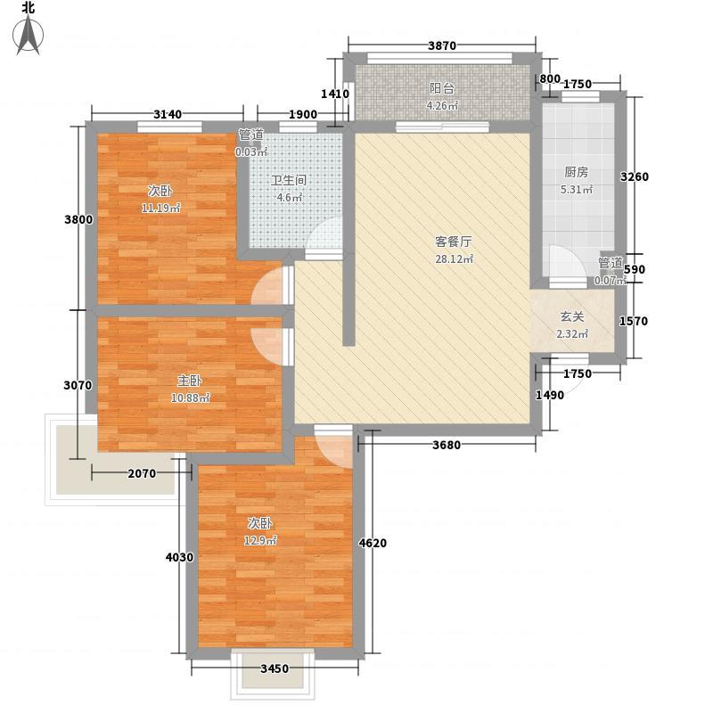 橡树玫瑰城112.55㎡红橡庭院G3C户型3室2厅1卫1厨