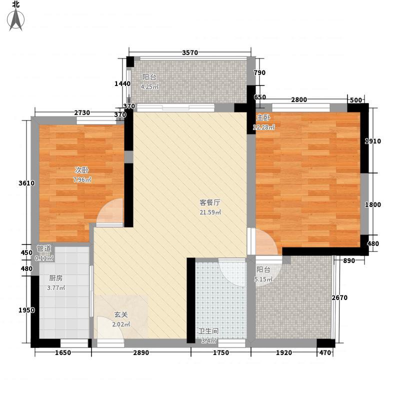 金域蓝湾84.46㎡B12栋05户型2室2厅1卫1厨