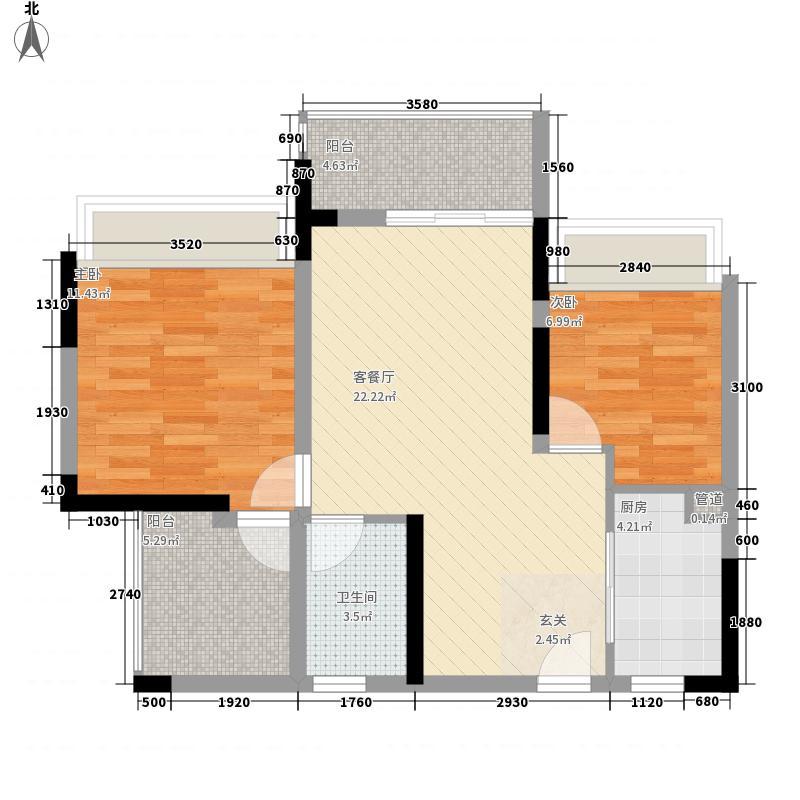 金域蓝湾84.31㎡B12栋04户型2室2厅1卫1厨