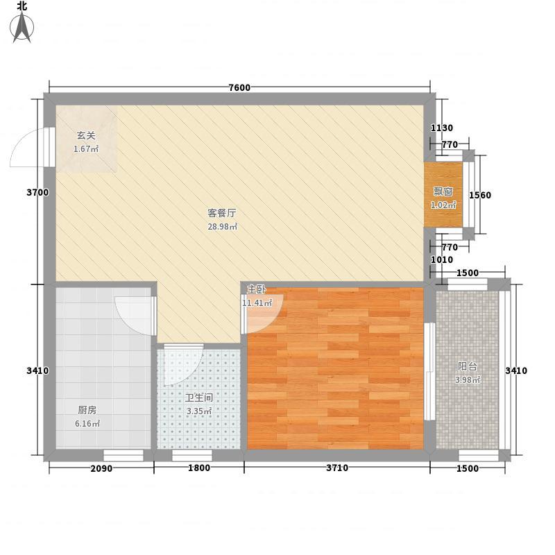 宝莲大厦66.14㎡12#2单元D1户型1室2厅1卫1厨