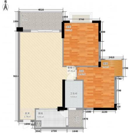 中颐海伦堡2室1厅1卫1厨125.00㎡户型图