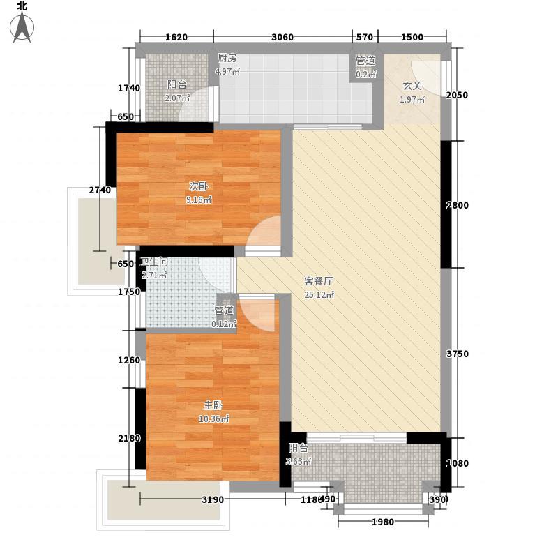 金域蓝湾85.00㎡B18栋03单元西向户型2室2厅1卫1厨