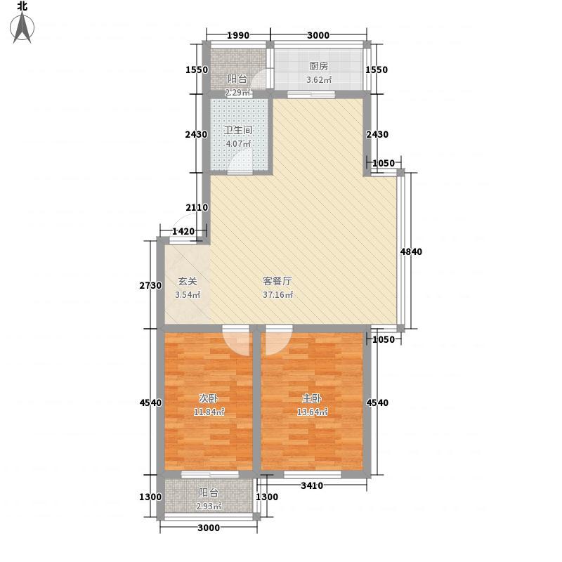 上东街区美一方7.67㎡C户型2室2厅1卫