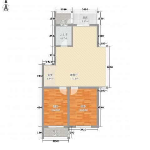 上东街区美一方2室1厅1卫1厨75.55㎡户型图