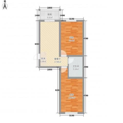 上东街区美一方2室1厅1卫1厨75.00㎡户型图