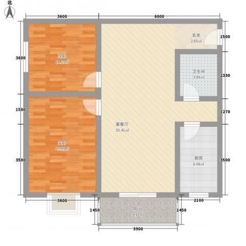 臻观苑2室1厅1卫1厨77.45㎡户型图