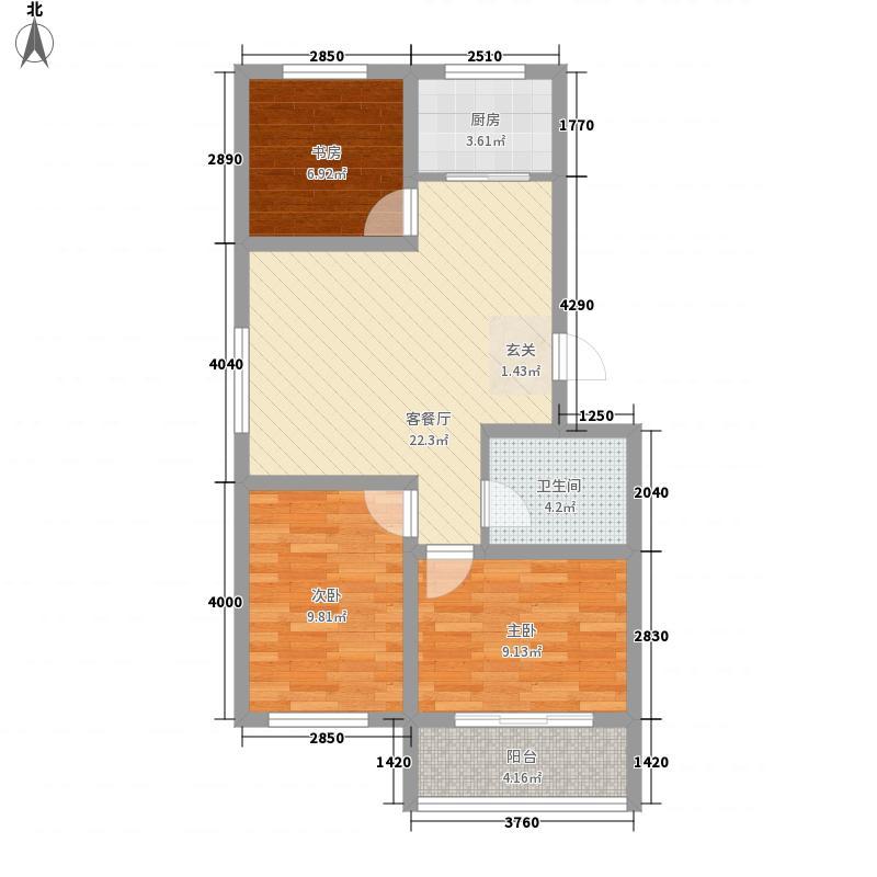 壹里香溪88.20㎡B户型3室2厅1卫1厨