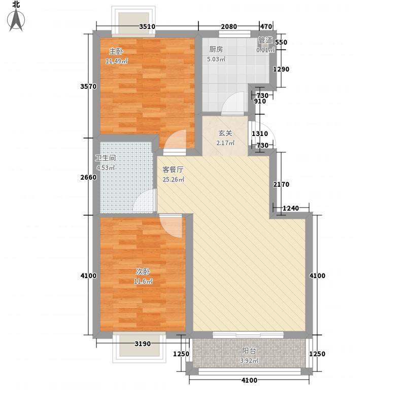 富豪21世纪8.20㎡B1户型2室1厅1卫1厨