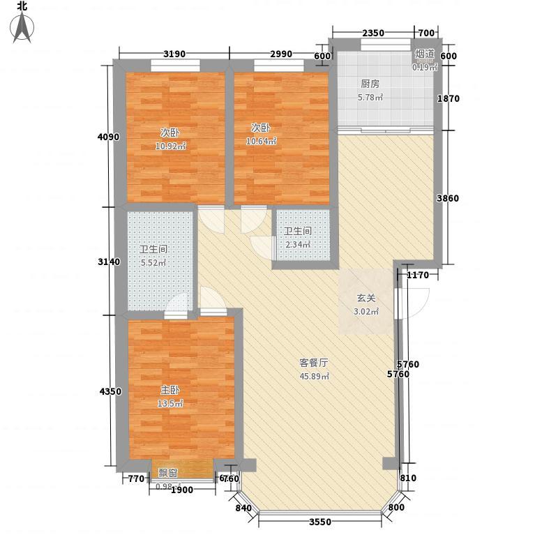 芳汀花园135.00㎡户型3室
